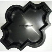 Формы для тротуарной плитки Клевер гладкий 4, 5 см