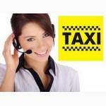 Такси Одесса недорого надежно удобно