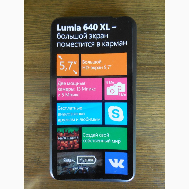 Фото 8. Microsoft Lumia 640 XL DS