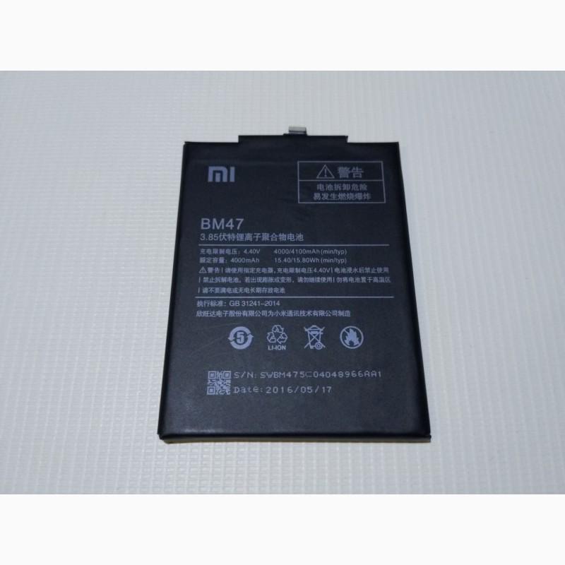 Фото 3. Чехол, оригинальный аккумулятор, защитное стекло к смартфону Xiaomi