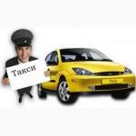 Заказ такси Одесса новые возможности