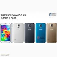 Samsung S5 (8 ядер) копия. новый. гарантия 1 год. отправка по Украине