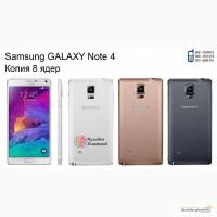 Samsung Note 4 (8 ядер) копия. новый. гарантия 1 год. отправка по Украине