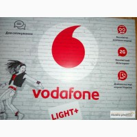 Продам красивые номера Vodafone light плюс
