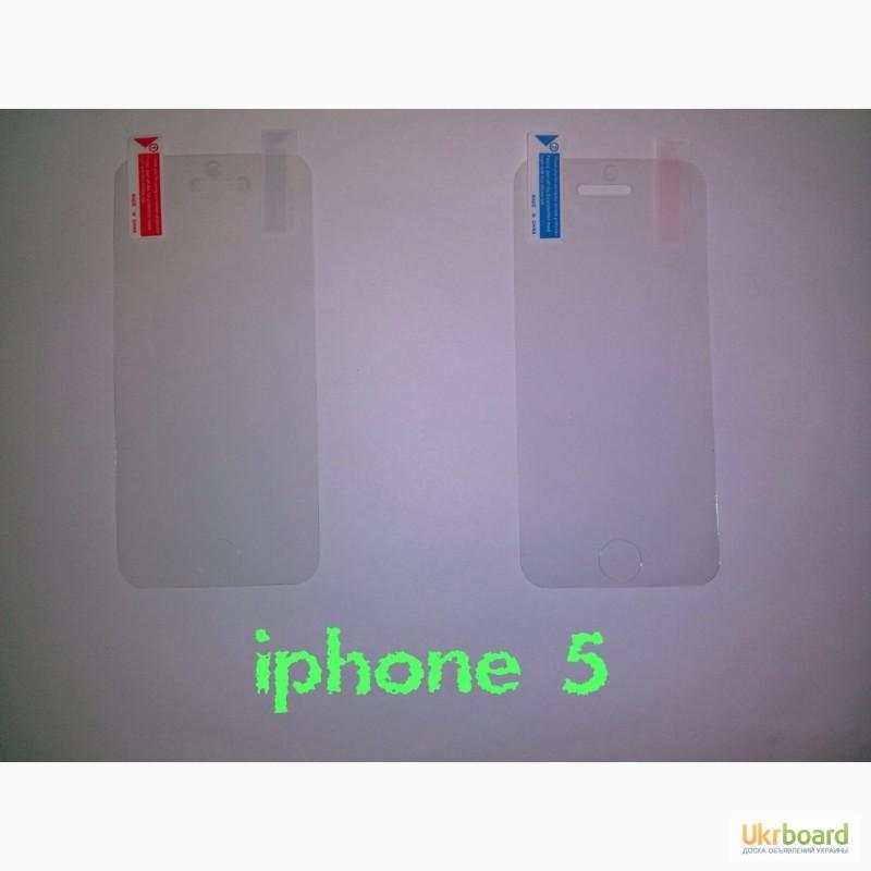 Фото 2. Защитные пленки на iPhone 4, iPhone 5