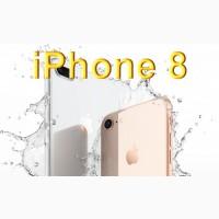 Айфон 8 лучшие цены продажа в Украине