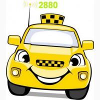Такси Одесса ценит ваше время
