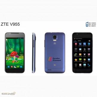 ZTE V955 оригинал. новый. гарантия 1 год. отправка по Украине