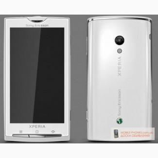 Sony Ericsson Xperia X10 White Новый