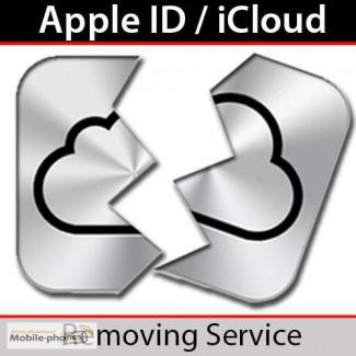Разблокировка iCloud - Обход