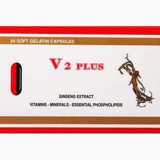 Витамины V2 плюс при дефиците витаминов и минералов, Египет