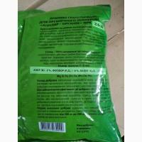Добриво гранульоване для органічного землеробства NPK 2азот:6фосфор :28калий ТОЛЬКО У НАС