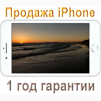 IPhone 7 в Одессе
