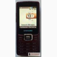 Samsung DUOS C5212