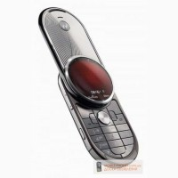 Motorola Aura (Original) NEW