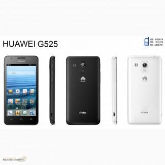 HUAWEI G525 оригинал. новый. гарантия 1 год. отправка по Украине