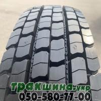 Купить грузовые шины в Украине | WWW ТРАКШИНА.УКР| Шины 455/40 R22.5