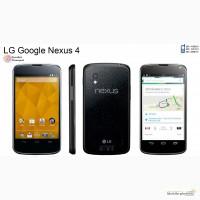 LG Google Nexus 4 оригинал. новый. гарантия 1 год. отправка по Украине