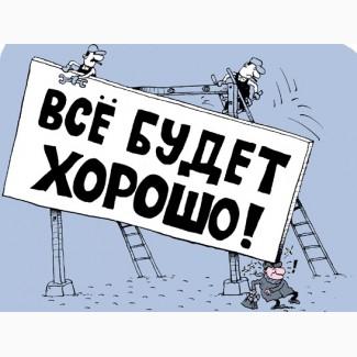 Реклама в Интернете быстро и удобно Одесса