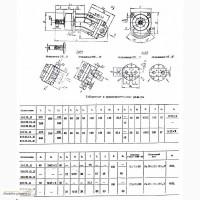 Гидромотор 210.12.04.05