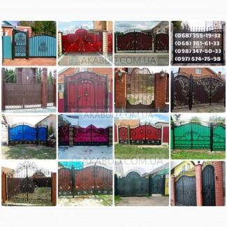 Металлические и кованные ворота, автонавесы, навес для авто, бытовки, ларьки, еврозаборы