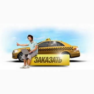 Такси Одесса звонок бесплатный