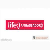 Продам Life :) Ambassador