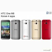 HTC ONE M8 копия. новый. гарантия 1 год. отправка по Украине