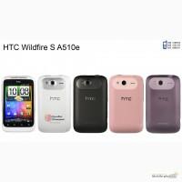 HTC Wildfire S A510e оригинал. новый. гарантия 1 год. отправка по Украине