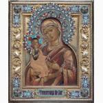 Куплю для коллекции православные иконы, кресты, лампады, подсвечники
