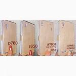 Чехол-книжка LENOVO s8 s898t+ p780 s850 k3 k30 a6000 a6010 Note k50 a7000 - цвет ХАМЕЛЕОН