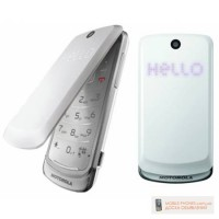 Motorola GLEAM White