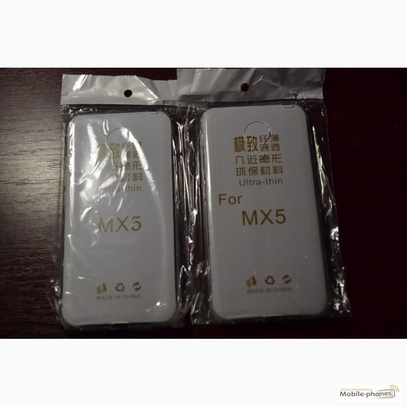 Cиликоновый чехол/бампер для Meizu MX5