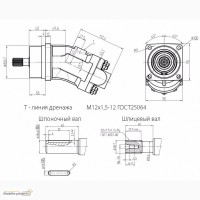 Гидромотор 210.12.05.05