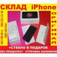 IPhone SE 32Gb•NEW в заводс.плёнке Оригинал NEVERLOCK Айфон 5се 10шт•Без аванса