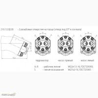 Гидромотор 210.12.12.00Г