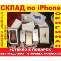 IPhone 6s 32Gb NEW в завод.плёнке Оригинал NEVERLOCK Айфон 6с Без аванса Подар. стекло