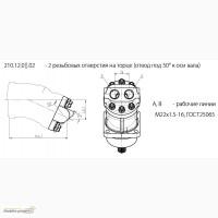 Гидромотор 210.12.06.05