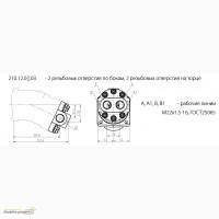 Гидромоторы 210.12.12Л.00Г