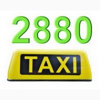Заказ такси Одесса экономно 2880