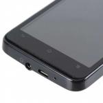 Китайская копия HTC:Android STAR A1000