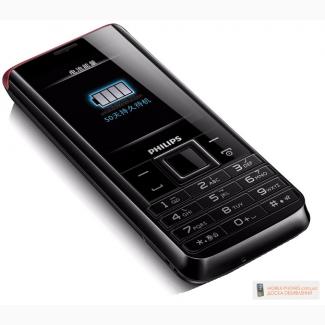 Philips Xenium X523 2sim 50 дней без подзарятки НОВЫЙ !!! ГАРАНТИЯ !!!