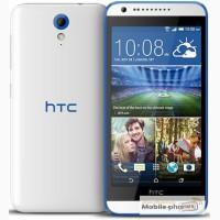 HTC Desire 620g (white) dual sim