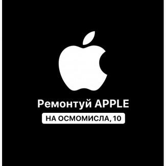 Ремонт Apple iPhone, iPad в центрі Львова з гарантією 6 місяців
