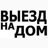 Срочный выкуп техники в Харькове