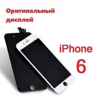 Оригинальный дисплейный модуль IPhone 6