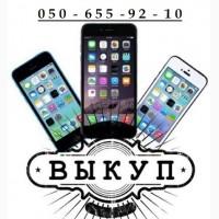 Скупка мобильных, продать раскладушку, продать телефон, продать слайдер, продать смартфон