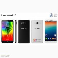 Lenovo A916 оригинал. новый. гарантия 1 год. отправка по Украине