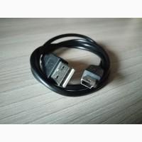 Продам кабель-переходник USB 2.0 - mini USB
