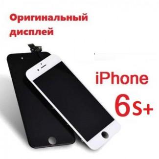 Оригинальный дисплейный модуль IPhone 6s plus